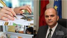 ЕКСКЛУЗИВНО! Министър Петков с важна новина - ето кога и с колко вдигат пенсиите