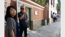Под тепетата: Старият град се моли за китайски туристи, европейските се правили на социално слаби - 5 лв. вход им се виждал скъп