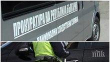 ИЗВЪНРЕДНО! Зрелищен арест на пътни полицаи в Благоевград (СНИМКИ)