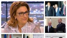 САМО В ПИК TV! Социологът Татяна Буруджиева с тежки критики към БСП и Корнелия Нинова (ОБНОВЕНА)