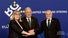ЕС и САЩ обсъдиха борбата с тероризма