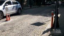 Отварят Стария Пловдив за 17 абитуриенти