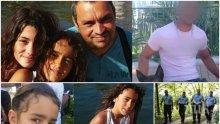 НЕЧОВЕШКО! Във Франция погребват момиченцето, чието убийство шокира цялата страна
