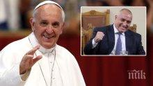 ПЪРВО В ПИК TV! Борисов покани папата у нас до края на годината! Светият отец му отвърна с усмивка: Много сте твърдоглав (СНИМКИ)