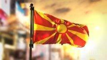 За албанците името Илинденска Македония не било приемливо