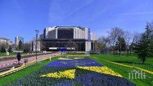 Празник на българската просвета, култура и славянската писменост на 24 май в парка зад НДК