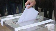 Решаващи президентски избори в Колумбия