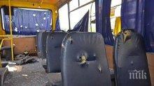 ОТ ПОСЛЕДНИТЕ МИНУТИ! Пътнически автобус се взриви в Дебалцево! Има жертви