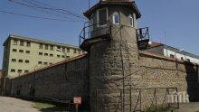 Бургаските ченгета спипаха затворник, излязъл в отпуск и не се върнал