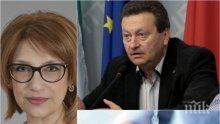 ГОРЕЩА ТЕМА! Политологът Татяна Буруджиева за водната сага с Ерменков: Ако си сериозен политик няма да кажеш подобно нещо