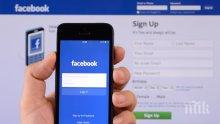 """""""Фейсбук"""" предлага инструменти за защита на личните данни, вдъхновени от европейския регламент"""