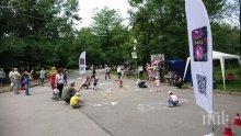Весел празник под тепетата! На 1 юни Бунарджика се превръща в голямо петъчно междучасие