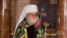 СЛЕД МЕСЕЦ В БОЛНИЦА: Забраниха на патриарх Неофит да служи, пазят го като писано яйце! Ето режима на Негово светейшество