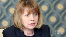 """ГОРЕЩА ТЕМА! Фандъкова с остър коментар за хаоса в """"Младост""""! Иванчева продължава да е в отпуск (ОБНОВЕНА)"""