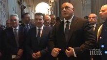 Борисов в Рим: Венците на Македония и България пред паметника на Кирил и Методий в българското посолство в Италия не си пречат