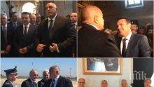 ПЪРВО В ПИК TV! Борисов кацна в Рим - посрещна Зоран Заев за общо поклонение пред мощите на Св. Кирил по случай 24 май (СНИМКИ/ОБНОВЕНА)