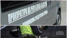 ИЗВЪНРЕДНО! Оковаха с белезници шефа на КАТ-Благоевград! Данаил Стоицов с първи думи след зрелищния арест (СНИМКИ)