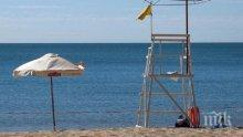 Почти 90 неохраняеми плажа по Черноморието в навечерието на лятото