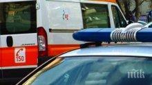 ИЗВЪНРЕДНО! Кола се заби в два автобуса, превозващи деца