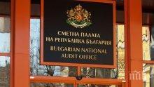 Четири партии губят регистрациите си заради неподадени отчети
