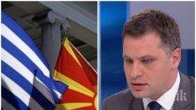 ГОРЕЩА ТЕМА! Патриотът Александър Сиди за името на Македония - кога България ще се намеси в него