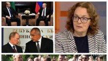 САМО В ПИК TV! Политологът Румяна Коларова с горещ анализ на посещението на Радев в Русия: Постави се в унизителна позиция и ерозира имиджа на България (ОБНОВЕНА)