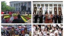 ИЗВЪНРЕДНО В ПИК TV! Радев и Фандъкова поведоха шествието за 24 май (СНИМКИ/ОБНОВЕНА)