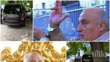 БАРОВЕЦ! Цар Киро излезе на светло! Вижте поредната нагла издънка на ромския милионер
