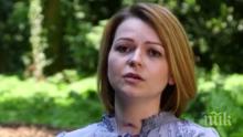 ИЗВЪНРЕДНО! Юлия Скрипал проговори за пръв път след отравянето! Иска да се върне в Русия! (ВИДЕО)