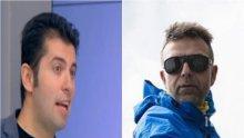 Приятел на Боян Петров, участвал в акцията по издирването: Там е като на Марс, много е опасно