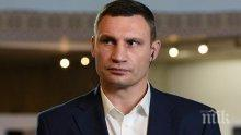 """Кметът на Киев нарече """"фалшива новина"""" информациите, че фенове не искат да пътуват за финала на Шампионска лига"""