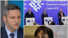 ЧЕРВЕН РАЗКОЛ! Вигенин контра на Нинова - призна успехите на Борисов