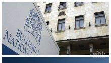ЛОША НОВИНА ОТ БРЮКСЕЛ! Доклад на ЕК: България не е готова за еврозоната