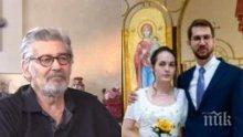 """ПЪРВО В ПИК И """"РЕТРО""""! Ламбо посреща снаха в София - ето как ще го изненада синът му Владо"""