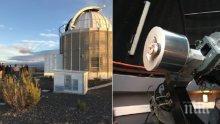 Монтираха нов оптичен телескоп в южноафриканската пустиня Кару