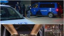 Мащабна акция във Враца, има арестувани