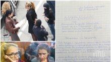 НЕЧУВАНА НАГЛОСТ! Иванчева се изля върху кариран лист! Със заместничката й ще съдят медии заради обиди и клевети