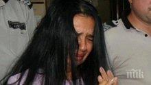 ФАЛИТ В ЗАТВОРА! Разпродават имоти на скандалната силиконка Анита Мейзер, фризьорският й салон хлопна кепенци