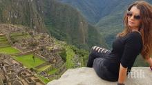 Кали дъвче листа от кока в Перу