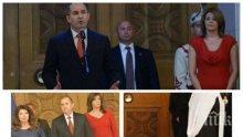 ПЪРВО В ПИК! Без министри на президентския бал в Бояна! Генерал Деси пак грейна като майска роза (СНИМКИ/ОБНОВЕНА)