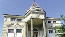 Продават емблемата на Стария Бургас - Хатевата къща, вижте цената й