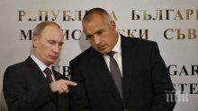 ИЗВЪНРЕДНО! Путин очаква Борисов в края на май месец