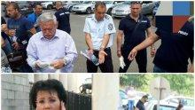 ЕКСКЛУЗИВНО! Говорителката на Цацаров с горещи разкрития за ареста на подкупния шеф на КАТ-Благоевград, спипали го с незаконен пистолет и пари