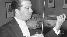 """Показват зад бронирано стъкло цигулка """"Гуарнери"""" на Руджеро Ричи"""