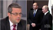 ГОРЕЩА ТЕМА! Тома Биков срази Румен Радев за срещата му с Путин в Сочи