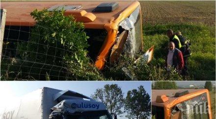 """УЖАС НА """"ТРАКИЯ""""! Нови разкрития за мелето с автобуса! Пострадалите пътници спели, жесток тътен ги извадил от сладката дрямка"""