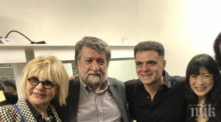 """Вежди Рашидов празнува 24 май с Васко Василев и Памела Никълсън преди тяхното """"шоу на годината"""" в Лондон"""