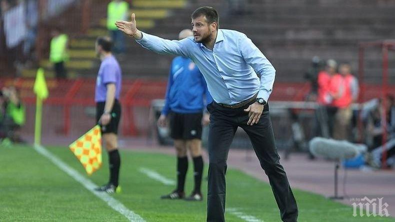 ПРОГОВОРИ! Треньорът на Чукарички разкри дали е търсен от ЦСКА