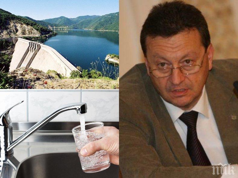 МЪЛНИЯ В ПИК TV! Таско Ерменков се извинява за водата - ето каква е истината (ОБНОВЕНА)