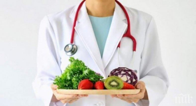 Азиатска диета за живот без рак